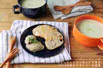 長崎県波佐見町付近を産地とする波佐見焼のブランド「HASAMI(ハサミ)」のミニプレートは、シンプルながらカラフルな色合いがパンにもよく似合い、朝食のパン皿に使用すれば朝から明るい気分になりそう。