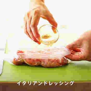 【明日なにつくる】夏に食べたい!さっぱりヘルシーレシピ