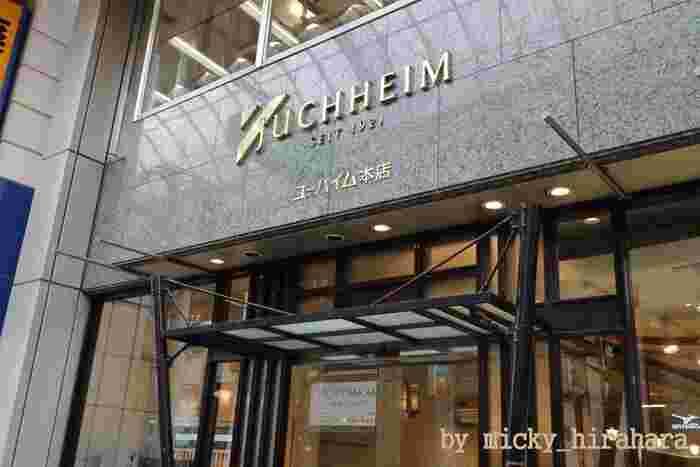 JUCHHEIM(ユーハイム)といえば、しっとりとした口当たりのバームクーヘン。 切り売りで最近はチョコレートフレーバーが登場したり、スイーツショップだけどミートパイが人気だったり。 世代を超えてファンが多いブランドです。