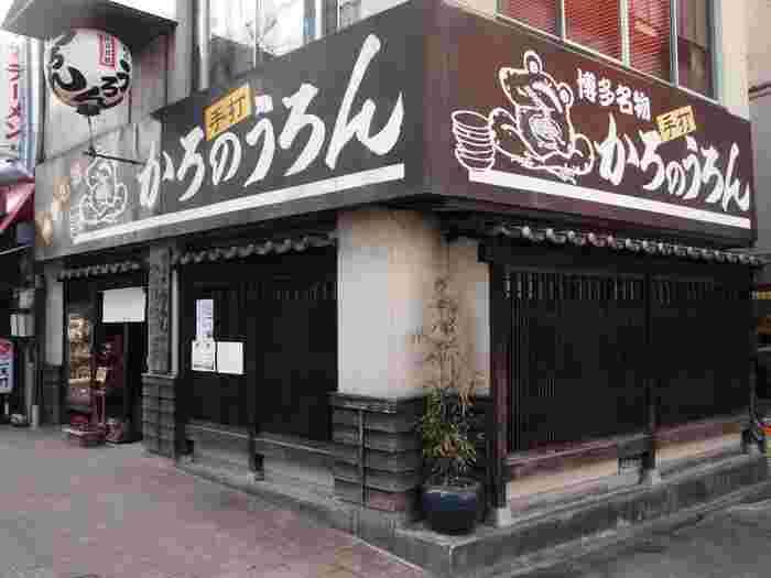 中洲にある老舗の博多うどんのお店です。