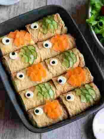デコレーション、と聞くとちょっと難しそうと思っちゃいますが、くるっと巻くだけのいなり寿司の上に野菜を乗せるだけでOKなので簡単です。鯉のぼりの型をしているので目にも楽しめるメニューですよ。