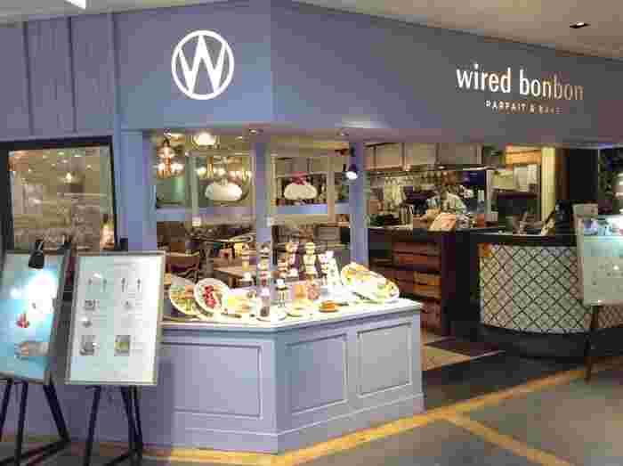ルミネ新宿店ルミネ1に2018年3月にオープンした「wired bonbon」は、WIRED CAFEの系列店です。このお店では、パフェ、フレンチトースト、クレープ、ケーキなどのヴィーガンスイーツを食べることができます。ヴィーガンスイーツとは、植物性の素材だけを使用したデザートのことです。アレルギーのある人や、カロリーが気になる人にも楽しめるヘルシーなスイーツが揃います。