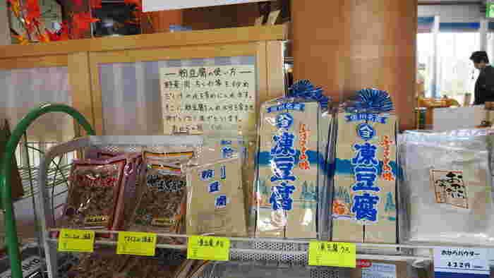 凍り豆腐とは、豆腐を凍らせて水分を抜き乾燥させた保存食です。全国的に「高野豆腐」と呼ばれることが多いのですが、地域によって「しみ豆腐」や「こごり豆腐」とも呼ばれています。
