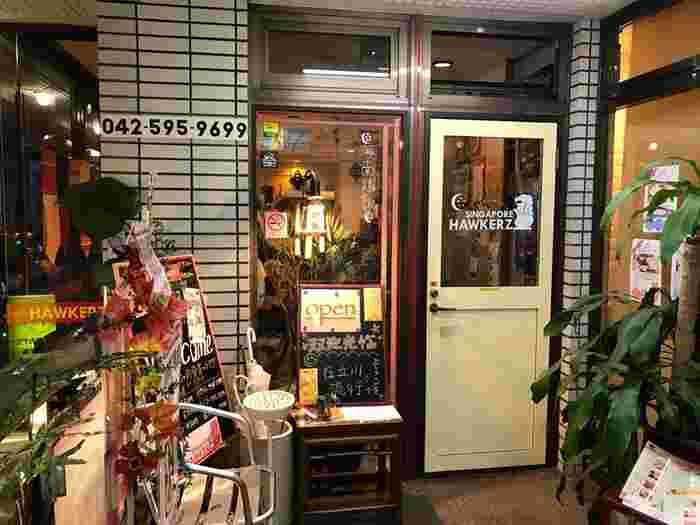 立川の人気店の一つ・シンガポールホーカーズ。  ホーカーは、シンガポールではおなじみの屋台街。 多民族国家シンガポールならではのラインナップで、中華系からインド系料理までさまざまなB級グルメが楽しめる場所として人気です。  そんなホーカーで食べられる料理が立川で楽しめるのは嬉しいですね♪
