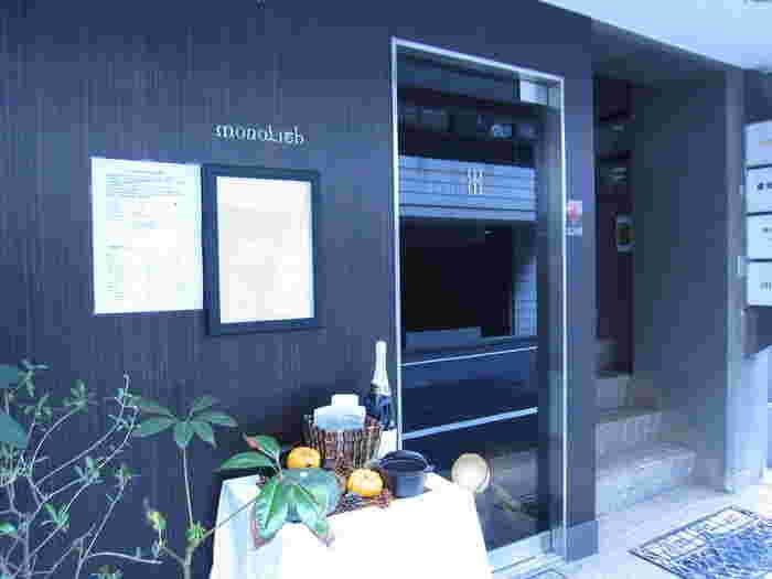 本格的なフレンチを楽しめるフレンチレストラン「MONOLITH(モノリス)」。 華やかで驚きのある美味しいフレンチが味わえます。