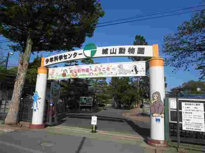 善光寺の隣に位置する城山公園の中にある動物園。