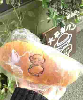 目印はパンに刻印されたこのキュートなキャラクター! 懐かしい味わいが嬉しい「大平製パン」をご紹介します。
