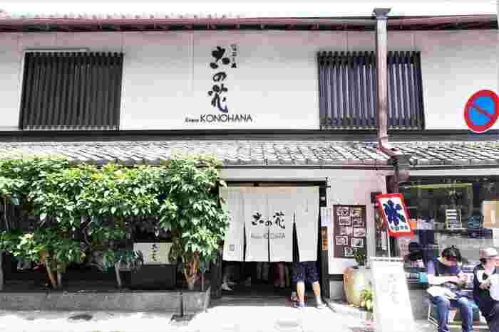 学問の神様で知られている北野天満宮の近くにあるお店、「いっぷく処 古の花」。もともと食事・甘味処だったそうですが、絶品カキ氷が食べられるということで大人気となっています。