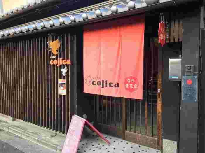 築120年の古民家をリノベーションしてできたCafe cojica。朱色の暖簾とかわいらしい鹿のモチーフが目印です。