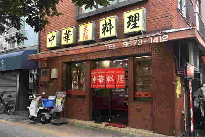 つくばエクスプレス・浅草駅から徒歩約5分の国際通り沿いにある「太陽」も、オリジナルの餃子が長く愛される老舗の中華屋さんです。昭和の雰囲気が色濃く残る店内には、おひとり様向きのカウンター席もありますよ。