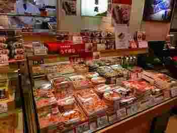 全国に店舗展開している「古市庵」は、駅ナカや駅チカにもたくさんお店があるので、急に差し入れや手土産が必要になったときに重宝しますね。