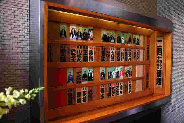 伝統芸能は敷居が高そう…と思うかも知れませんが、寄席は気軽に楽しめるので、上野を訪れたら一度は寄ってみたいもの。入口に番組札が出ているのでチェックしてみてはいかがでしょうか?