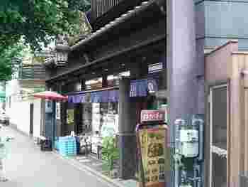 明治30年に「山本豆腐店」として開業したお豆腐やさんが、お店でお豆腐を食べられるよう平成4年に開業した飲食店です。