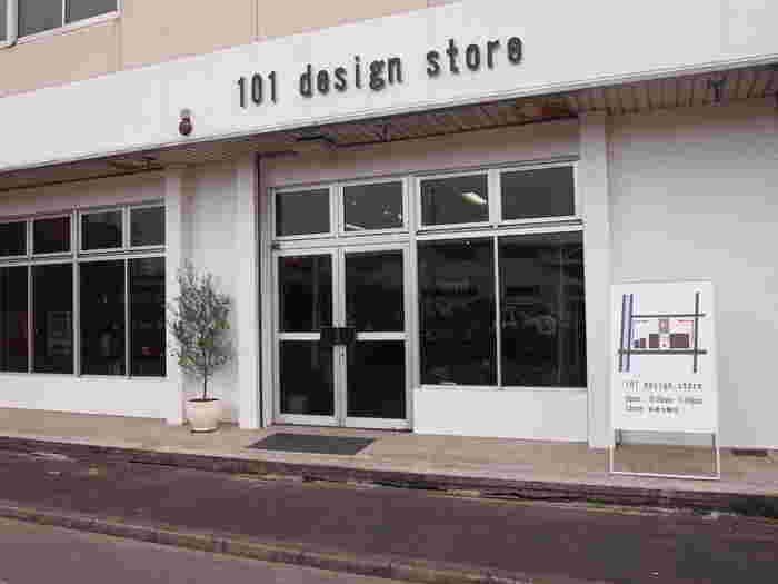 福山駅から車で約15分の卸町エリアにある「101 design store(イチマルイチデザインストア)」。