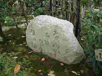 向井去来は、芭蕉が最も信頼した第一の高弟でした。元禄4(1691)年には、芭蕉も当地を訪れ、彼の有名な『嵯峨日記』を執筆しています。ここ「落柿舎」には、多くの俳人らが訪れ、彼らが吟じた句碑が庭に残されています。草庵には、入庵者の投句箱が掲げられています。 折角の機会です。一句ひねって、投句して庵を後にしましょう。