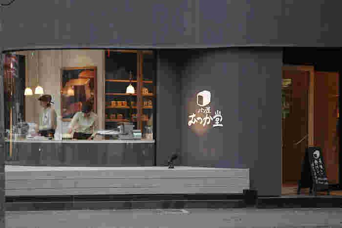 """福岡の薬院で創業した「むつか堂」は、食パン専門店。""""毎朝、起きるのが楽しみになる""""そんな想いを込めて焼き上げる食パンが人気です。"""