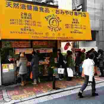 近鉄「阿部野橋駅」より、徒歩約1分、JR・地下鉄「天王寺駅」より徒歩約5分と、アクセスの良い「やまちゃん 本店」。外はカリッとしていて中はとろ~りの、風味豊かなたこ焼きは地元の人からも愛されており、連日多くのやまちゃんファンで賑わっています。