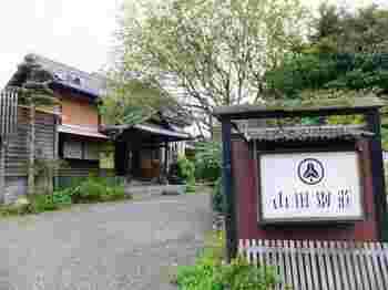 約600坪の敷地に、和室全10室という規模感が心地よい温泉旅館「山田別荘」。  昭和初期の別荘を宿にしたとあって、館内ではさまざまなレトロなしつらえを楽しめて、風情たっぷり。露天風呂は美肌になれると評判なんですよ。