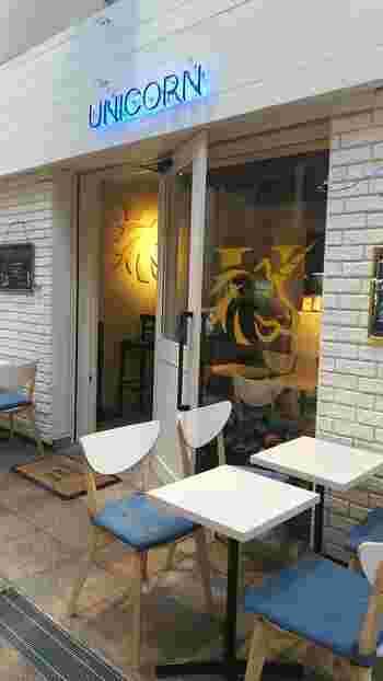 三宮駅と元町駅の中間、三宮センター街の南側の通りにある、紅茶とコーヒーの専門店<UNICORN>。白を基調としたスタイリッシュな外観が目印のお店です。天気が良ければ、テラス席でアフタヌーンティーを楽しむことができます。