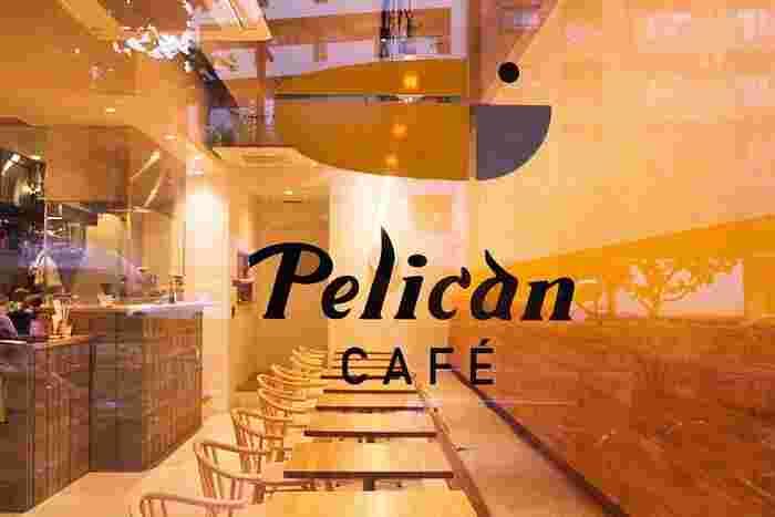 浅草の老舗ベーカリー・ペリカンのすぐ近くに、昨年オープンした「ペリカンカフェ」は、地下鉄の田原町駅や蔵前駅から歩いて数分、浅草の喧騒から少し離れた場所にあります。