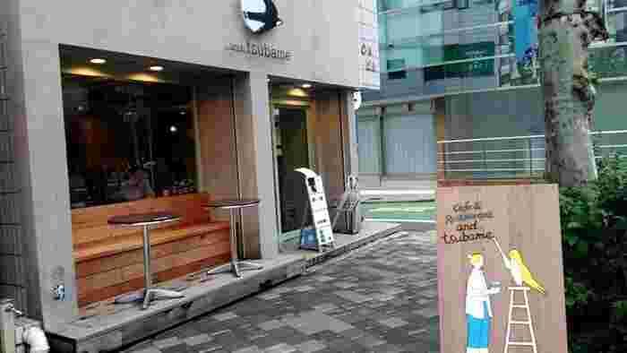都電荒川線・面影橋駅と東京メトロ副都心線・西早稲田駅から5分ほど。早稲田通りから茶屋町通りへの曲がり角にあるカフェ。※テラス席はワンちゃん連れの利用OK。