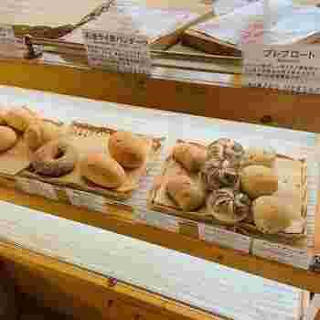 夕方に訪れると品薄になってしまっている可能性も高いので、なるべく早い時間帯に訪れることをおすすめします♪地元民から愛される街のドイツパン屋さん、ぜひ一度足を運んでみてくださいね。