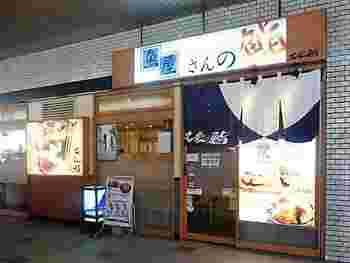 デパートや駅ビルなどにも入っており、新鮮でおいしいお寿司やお刺身に出会える「北辰鮨」。仙台駅には、カウンターのある1階と、立ち食いの3階の、2つの店舗があります。