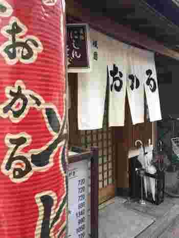 """寒い季節には、底冷えする京都ですが、そこで食べたいのが体の芯から温めてくれそうな""""うどん""""。祇園ランチでおすすめの京うどん「おかる」も大人気のお店です。"""