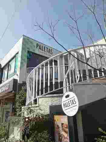鎌倉駅西口より市役所方面、紀伊國屋の裏手に位置する、数々のフレーバーが味わえるアイスバーが有名なお店がこちらの「パレタス」。