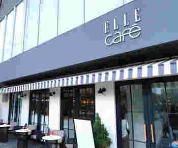 選び抜かれたオーガニック食材を使うなど、自然にも身体にも優しい「ELLE café」。その青山店では小麦粉を一切使わないグルテンフリーのアフタヌーンティーが楽しめます。