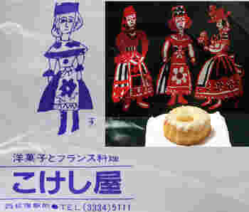 「こけし屋」といえば、世界観にあわせたアンティークなイラストが大人気!洋菓子の包装紙や箱には、キュートな鈴木信太郎さんの絵が散りばめられています。