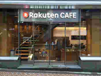 JR渋谷駅から徒歩約5分。名前の通り、楽天が運営するカフェです。店内は、3階まである広々空間。無料Wi-Fiは日本最高レベルの環境を用意しているとのことで、快適にネットを使えます。電源席利用の場合は、1階か2階席を。