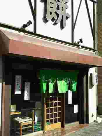東北大学のすぐ近くにお店を構える【村上屋餅店】は、仙台で長く続く老舗和菓子屋さん。おまんじゅうやお団子は、店内のイートインスペースでもいただくことができますよ。
