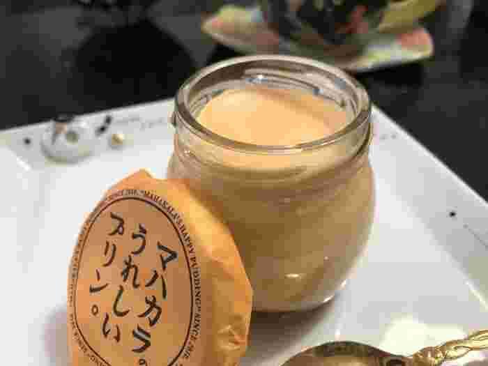 ネーミングセンスが抜群のこちらのお店は、中目黒駅から徒歩5分程の場所にあります。兵庫県加古川市で生産されている「日本一のこだわり卵」を使った、誰もが笑顔になれるプリンを作り続けています。