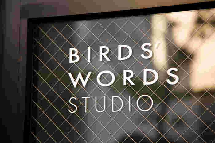 vol.25 バーズワーズ・富岡正直さん 伊藤利江さん – 鳥たちのさえずりのように心地よく響き、身近に感じてもらえるものを