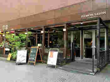 中京区三条通烏丸西入御倉町にある伊右衛門サロン京都は「お茶は生活文化をデザインする」というコンセプトで作られたカフェです。 モーニングではサンドイッチはもちろんごはんもの(たまごかけご飯やお茶漬け)がいただけます。 珈琲のモーニングもいいけれど京都らしく「お茶でモーニング」って新鮮かも。