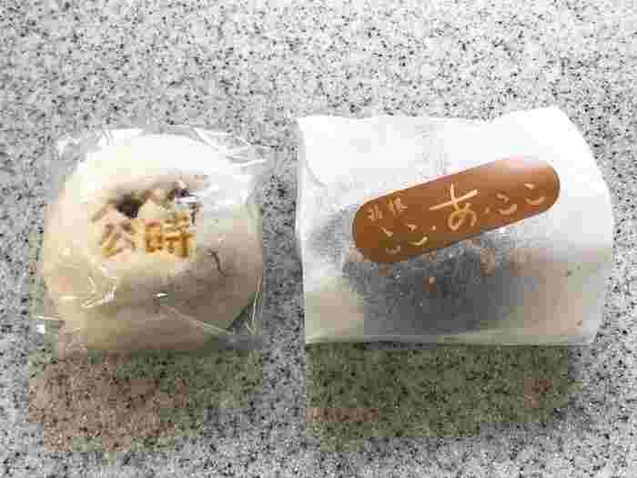 「相原精肉店」から徒歩1分程にある「松月堂」は、仙石原に根付いた老舗和菓子店です。昔ながらの手造りの和菓子は、優しくほっとする味わい。今もなお、人気の和菓子店です。 【画像左が、仙石原名物の『公時山まんじゅう』。右が、チョコレート風味、ココナッツ入の白餡の饅頭『ここ・あ・ここ』。】