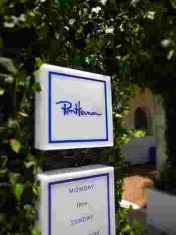 リッチな気分を満喫するなら逗子マリーナの本館にある「Ron Herman Cafe」です。入口がツタにおおわれていて、ちょっと隠れ家的な雰囲気も◎