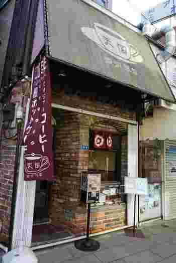 東京・浅草にある喫茶天国。 ふわふわのパンケーキがおいしいと有名の喫茶店です。