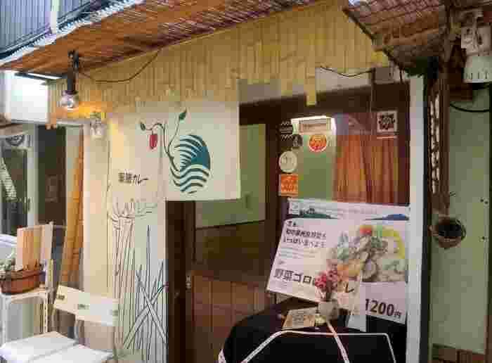 添加物を一切使用しないカレーのお店「アーリオ・オーリオ」。地元大阪産の野菜をたっぷり使ったヘルシーなカレーです。