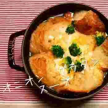 ストウブ鍋で作って、鍋ごとオーブンへ。アツアツ&こんがり、たまらないおいしさ♪ベーコンやきのこもいいコクとうまみを出しています。