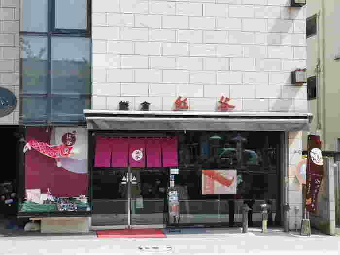 鶴岡八幡宮 三の鳥居の程近くにある「鎌倉紅谷」は創業61年の老舗菓子店。