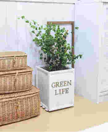 こちらの素敵な鉢植えカバー。四面つなげたリメイク品!
