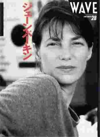 誰もが一度は憧れるパリジェンヌの「ジェーン・バーキン(Jane Birkin)」は、ベーシック・スタイルのお手本にしたいひとです。Tシャツ×デニム、メンズのパンツ×コンバースなどのエフォートレスでエスプリの効いたコーディネートは、まさに「チープ・シック」そのものです。