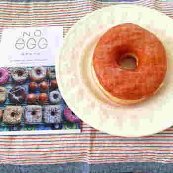 子どもから大人まで、幅広く人気のドーナッツ。<DOUGHNUT PLANT(ドーナッツプラント)>のドーナッツは、合成着色料・保存料・化学調味料・人工甘味料は使用しない、身体に優しい手づくりドーナッツです。卵も不使用なので、アレルギーが心配なお子さまにもおすすめですよ。