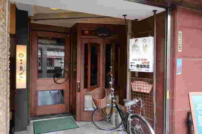 1978年創業の自家焙煎ネルドリップ珈琲店「十一房珈琲店」。レトロシックな外観で、ドアを開けるのがワクワクしますね。