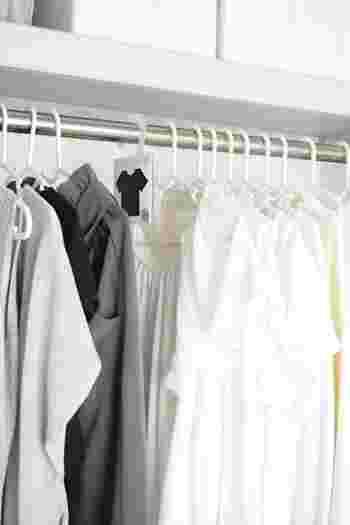 まず始めに、いつか着る、やせたら着ると思って、何年も着ていないのにクローゼットや押し入れにしまいっぱなしの洋服はありませんか?