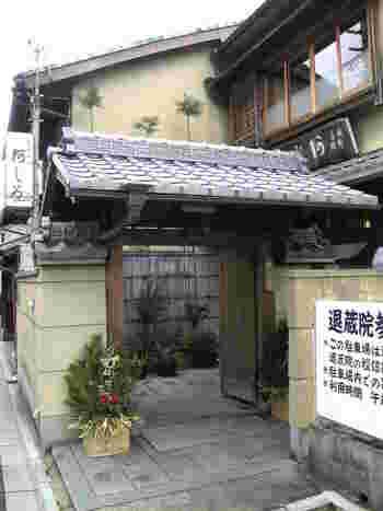 妙心寺の目の前にある精進料理の老舗。妙心寺御用達で、過去にはミシュランの1つ星も獲得しています。