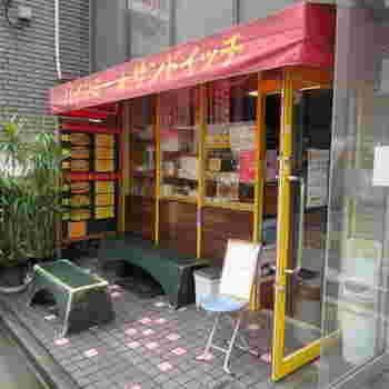 高田馬場駅から歩いて2~3分のところにある「バインミー☆サンドイッチ」は、ベトナムサンドイッチが食べられるお店。数あるバインミーの中でも特に評判で、メディアにもたびたび登場する人気店です。