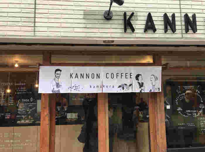 """""""ほっこり""""する「大仏クレープ」で⼈気を博しているのが、「KANNON COFFEE kamakura(カンノン コーヒー カマクラ)」。名古屋の⼈気コーヒースタンドが鎌倉・⻑⾕に上陸しました。 名古屋の本店では⼤須観⾳、こちらの鎌倉店では⻑⾕観⾳の近くにお店を構えており、それゆえ""""KANNON""""を冠した店名になっているそうです。"""